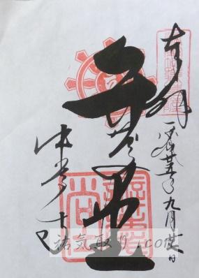 中尊寺-弁慶堂