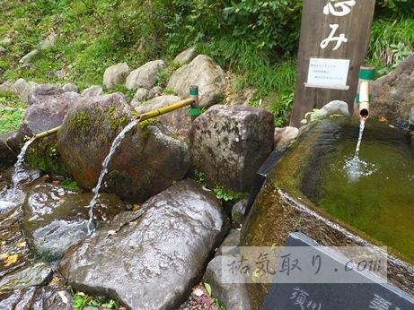 【岩手】平成の名水百選 須川岳秘水「ぶなの恵み」 でお水取り(一関市)