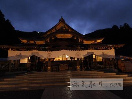【新潟】越後國一之宮 彌彦神社(弥彦村)★★★+