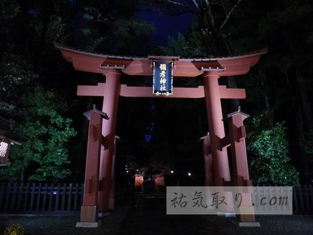 弥彦神社14