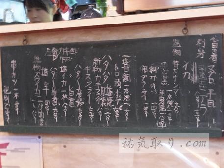 わっぱ飯吉田屋16