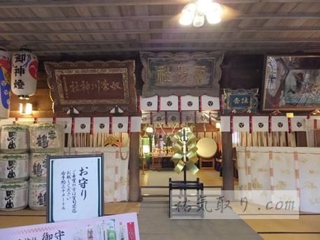 天津神社25
