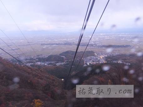弥彦山38