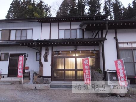 石都々古和氣神社51