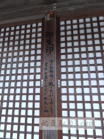 石都々古和氣神社38