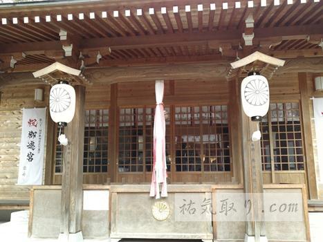 isasumi-jinja32