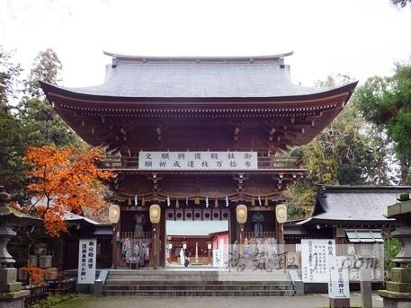 【福島】岩代國一之宮 伊佐須美神社 ★★★