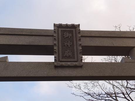 弥彦山26