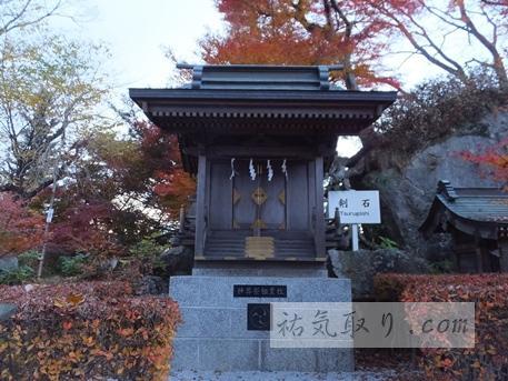 石都々古和氣神社25