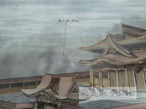 isasumi-jinja16