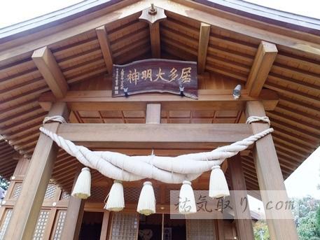 【新潟】越後國一宮 居多神社 ★★★