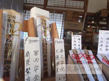 対馬海神神社59
