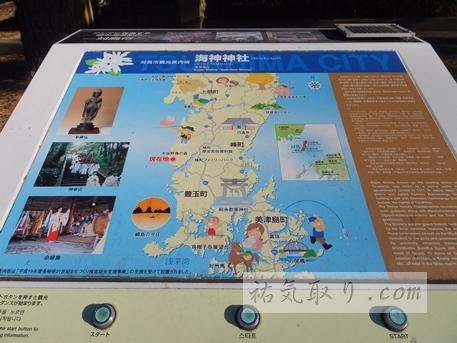 対馬海神神社7