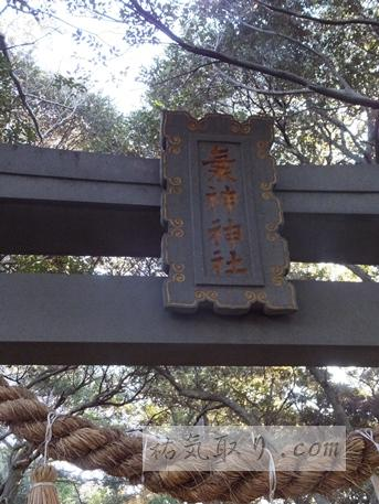 対馬海神神社23
