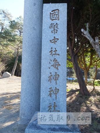 対馬海神神社4