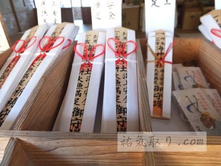 対馬海神神社57
