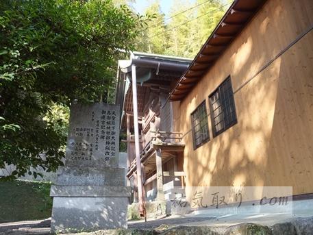 高御祖神社14