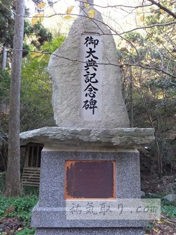 対馬海神神社12