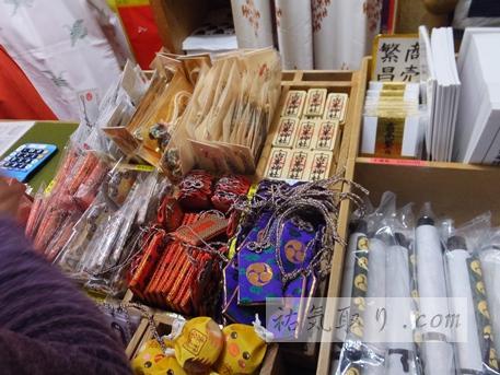 古峯神社2014初詣43