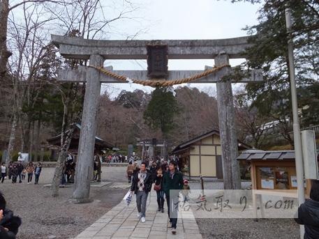 古峯神社2014初詣6
