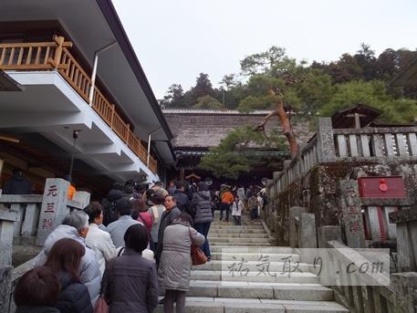 古峯神社2014初詣16