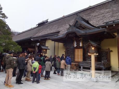 古峯神社2014初詣17