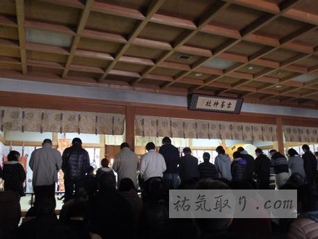 古峯神社2014初詣22