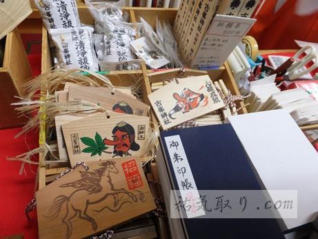古峯神社2014初詣47