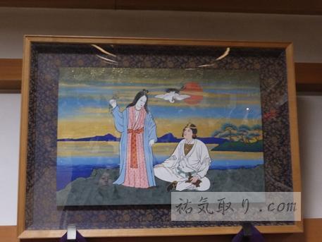古峯神社2014初詣29
