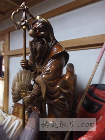 古峯神社2014初詣33