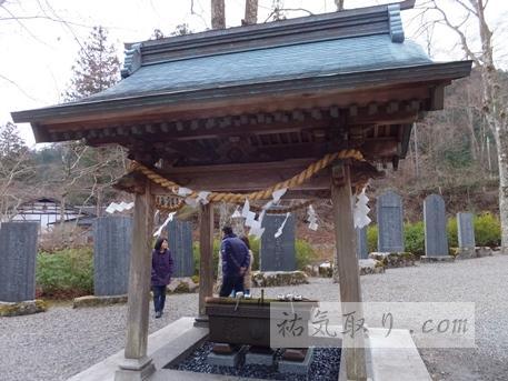 古峯神社2014初詣10