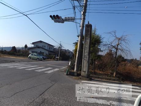 古峯神社2014初詣1